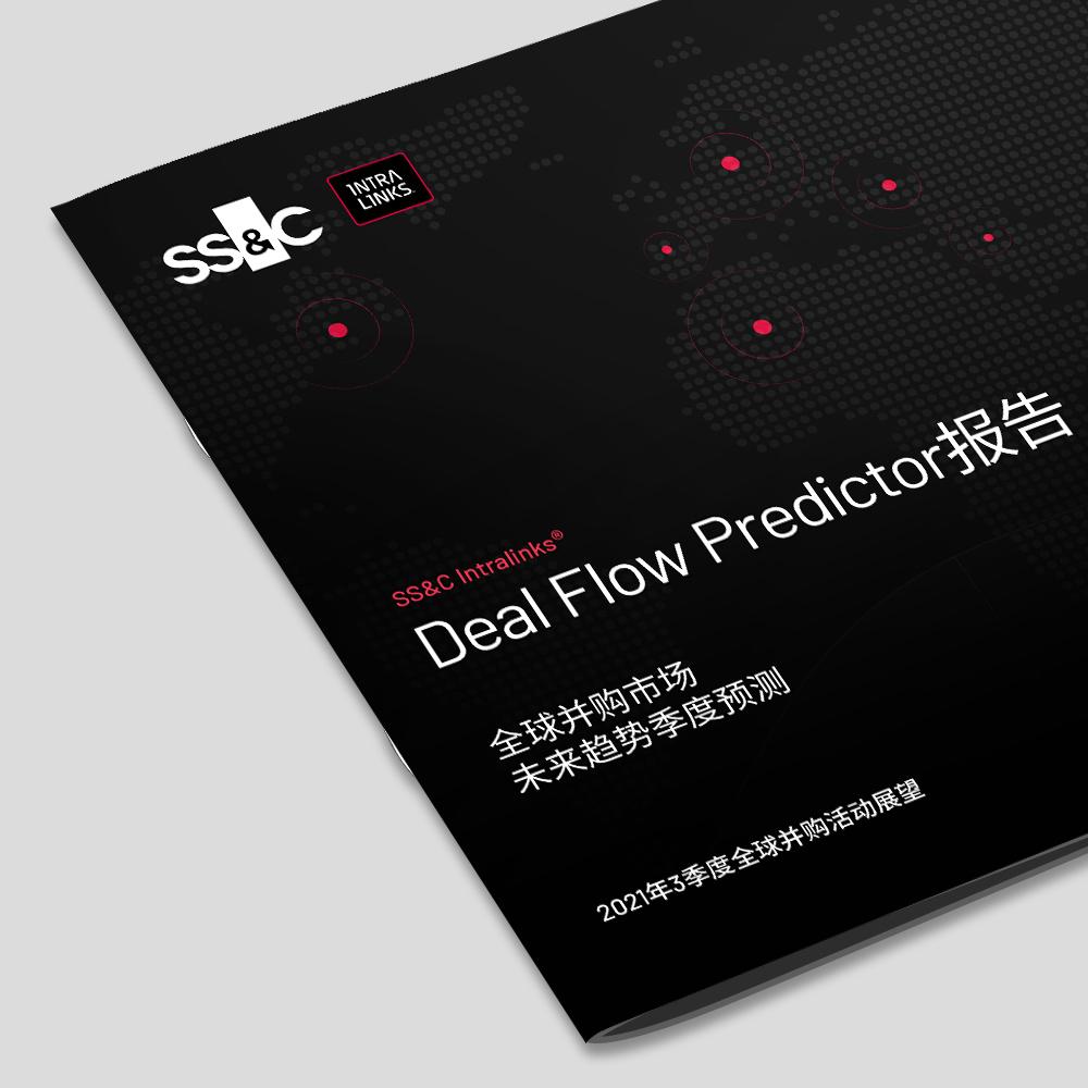 报告封面图片