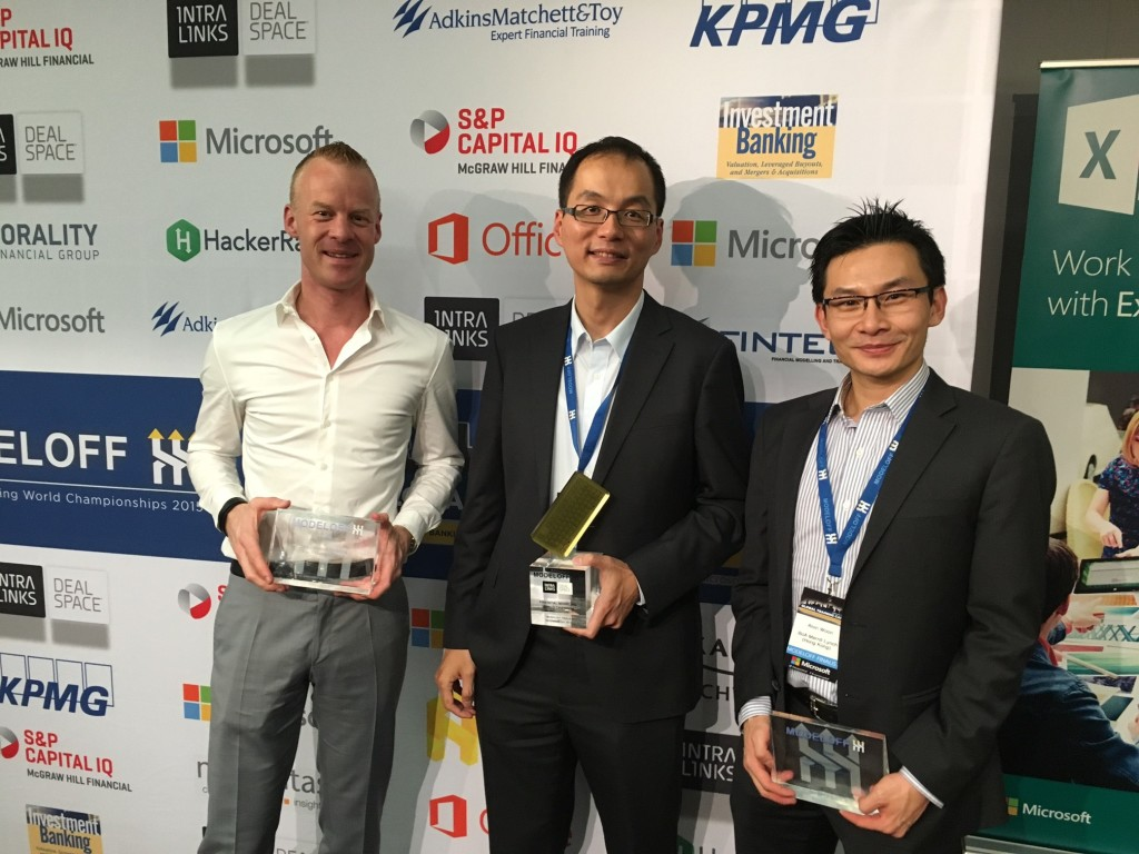 Congrats to the world's top financial modelers, from left to right: Willem Gerritsen, Joseph Lau, Alvin Woon