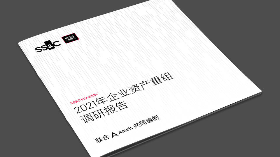201222-BR-Corporate_Restructuring-InsightsVersion-Featured_WhatsNew-1905x1352px-F-zh_CN
